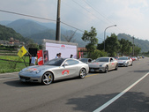 Ferrari 4th Rally Taiwan 2012:1793919640.jpg