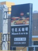新 竹 GO:1749384016.jpg