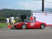 Ferrari 4th Rally Taiwan 2012:1793919607.jpg
