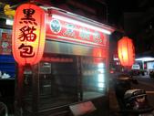 新 竹 GO:1749429272.jpg