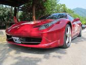 Ferrari 4th Rally Taiwan 2012:1793919538.jpg