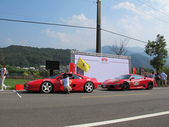 Ferrari 4th Rally Taiwan 2012:1793919608.jpg