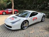Ferrari 4th Rally Taiwan 2012:1793912667.jpg