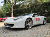 Ferrari 4th Rally Taiwan 2012:1793912668.jpg