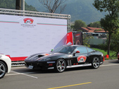 Ferrari 4th Rally Taiwan 2012:1793919609.jpg