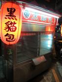 新 竹 GO:1749429273.jpg