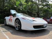 Ferrari 4th Rally Taiwan 2012:1793919574.jpg