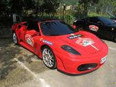 Ferrari 4th Rally Taiwan 2012:1793919540.jpg