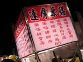狂吃猛吃團day 2:1897091758.jpg