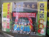 新 竹 GO:1749383999.jpg