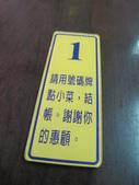 桃園大方蘭州拉麵館:1496688944.jpg