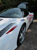 Ferrari 4th Rally Taiwan 2012:1793919575.jpg