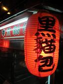 新 竹 GO:1749429274.jpg
