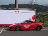 Ferrari 4th Rally Taiwan 2012:1793919645.jpg