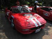 Ferrari 4th Rally Taiwan 2012:1793919576.jpg