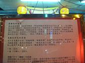 新 竹 GO:1749429275.jpg