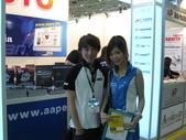 2010 AMPA:1125595753.jpg