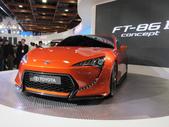 2012 新 車 展:1010626026.jpg