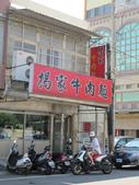 新 竹 GO:1749384001.jpg