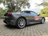 Ferrari 4th Rally Taiwan 2012:1793912674.jpg