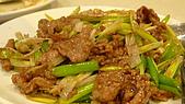20090906 陶然亭:蔥爆羊肉