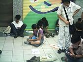 2006-8月漫博:8月13西門地下街DS版聚~