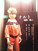 2006-8月漫博:火影等身大人偶-鳴人