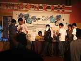 2006-8月漫博:8/11簽名會