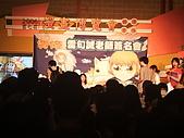 2006-8月漫博:8/12雷句誠簽名會