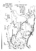 新北市瑞芳 侯硐火車站 三貂大崙 三貂嶺山 金字碑古道:Scan2.jpg