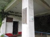 基隆 紅淡山東南峰 紅淡山 金交椅山O行走:DSCF6229.JPG