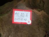 2017-12-03 基隆七堵 下坡山 三合山 華新山 華新農場後山 分水嶺山8字形連走:PC030057.JPG