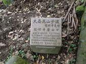 2019-01-05 婆婆喬登文間山 劍潭山 水神社 碧海山莊:P1050004.JPG