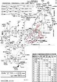 新北市三峽 紫薇環山步道:紫微環山步道.jpg