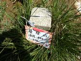 2018-09-30 新北市福隆 雪山尾稜:P9300022.JPG