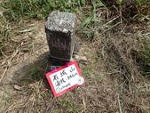 2018-09-30 新北市福隆 雪山尾稜:P9300027.JPG