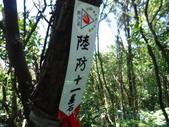 基隆 海興步道 情人湖步道 大武崙山 三角嶺頭山:DSCF7358.JPG