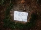 20191013 陽明山七星連走:PA130008.JPG