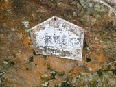 北市內湖 大湖公園縱走風櫃嘴:P1130056.JPG
