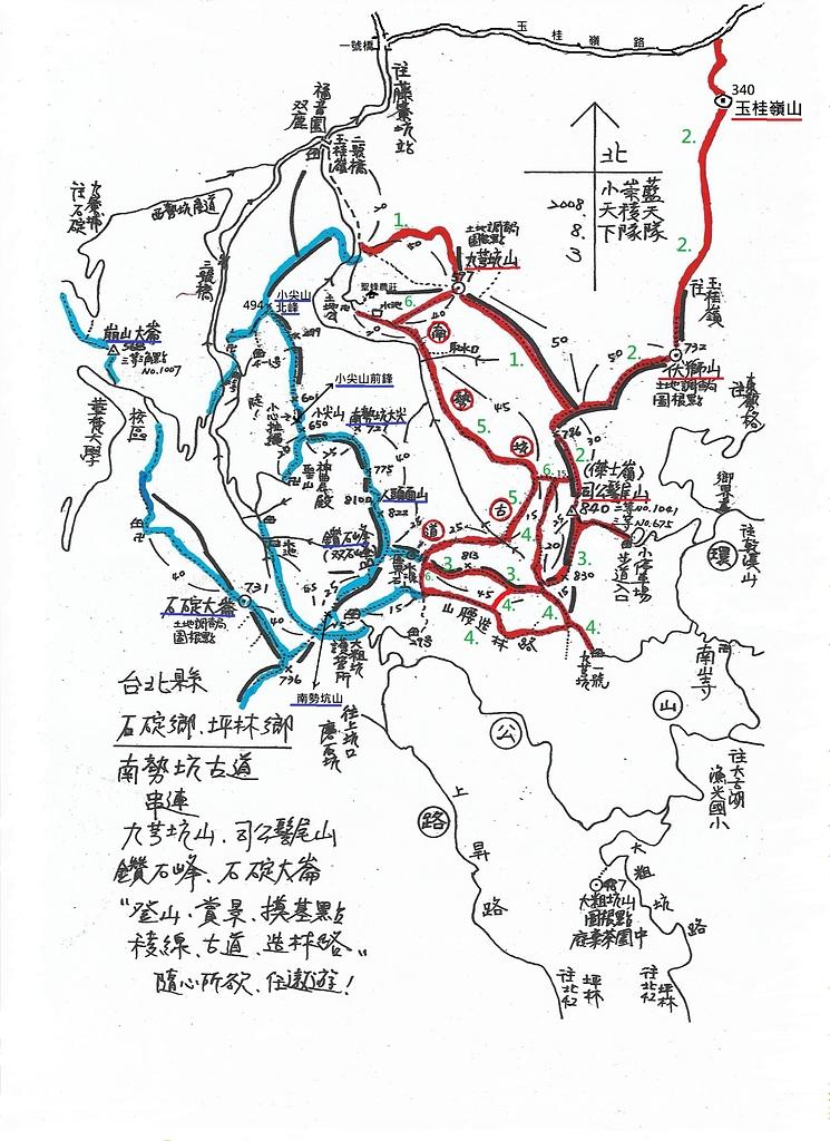 2019-07-13 九芎坑山 伏獅山 司公髻尾山 :888.jpg