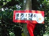 基隆 海興步道 情人湖步道 大武崙山 三角嶺頭山:DSCF7353.JPG