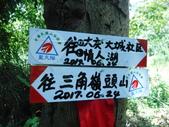 基隆 海興步道 情人湖步道 大武崙山 三角嶺頭山:DSCF7350.JPG