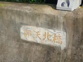 新北市福隆 福卯古道南線 隆隆山:P5120001.JPG