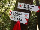基隆 海興步道 情人湖步道 大武崙山 三角嶺頭山:DSCF7356.JPG