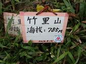 新北市三芝 二坪頂古道 鷹子鼻尖 竹里山 豬母坪山8字走:PA290064.JPG
