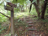 淡水 山仔頂古道 向天池山 二子山東峰 西峰 小天梯步道O行:PB050014.JPG