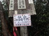 2019-01-06 苗栗獅潭鄉 仙山 仙山南峰 八仙古道O行:P1060023.JPG