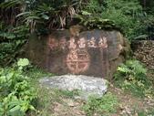 基隆和平島步道:P6090029.JPG