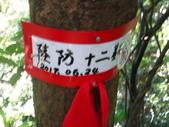 基隆 海興步道 情人湖步道 大武崙山 三角嶺頭山:DSCF7355.JPG