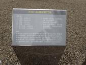 2019-01-05 婆婆喬登文間山 劍潭山 水神社 碧海山莊:P1050015.JPG